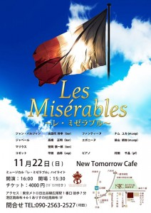 les_miserables_151122